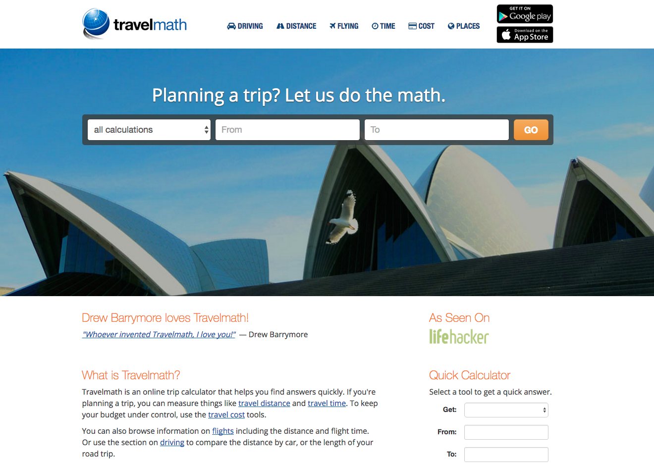 travelmath screenshot - front page
